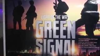 हिंदी फिल्म GREEN  SIGNALको  मिल गई  हरी  झंडी || GREEN SIGNAL STARS EXCLUSIVE INTERVIEW