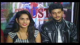 हिंदी फ़िल्म मुहूर्त TRUST  Produced By Abhishek Mishra (Prince) Star Casting Ankit Mishra