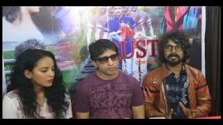 Hindi Movie Muhurt;TRUST(Produced By Abhishek Mishra Casting Ankit Mishra & Shailja1