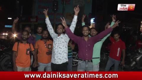 india team ने जीता मैच लोगो में ख़ुशी का महोल