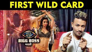 Heena Panchal FIRST WILD CARD Entry In Bigg Boss Marathi Season 2