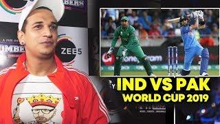 Prince Narula Reaction On India Vs Pakistan Match   World Cup 2019