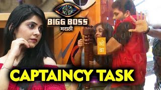 New Captaincy Task | Bigg Boss Marathi Season 2 | Latest Update | Veena, Neha, Shiv, Abhijeet, Parag