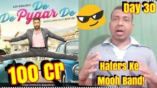 De De Pyaar De Box Office Collection Day 30 l Ajay Devgn Film Crosses 100 Crores