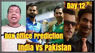 Bharat Box Office Prediction Day 12 Vs India Vs Pakistan World Cup Match