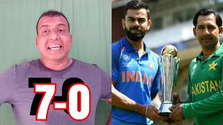 India Beats Pakistan For 7th Time In World Cup