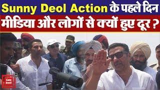 Ground Report : Sunny Deol ने Kartarpur Corridor पहुँच क्या किया ?