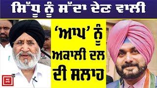 Congress की Viral Video पर Cheema का बड़ा बयान