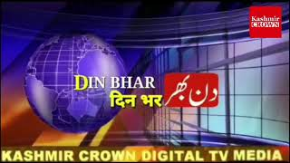#KashmirCrownNewsHeadlines. Kashmir Crown Presents Todays Top News Headlines|Din Bhar 15 June 2019