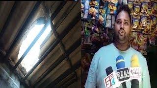 Raato Raat Dukaano Mein Horahi Hain Choori | At Balapur Limits |@ SACH NEWS |