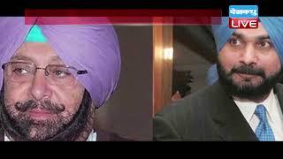 AAP के गुरु बनेंगे Navjot Singh Sidhu | Congress छोड़ आप में जाएंगे सिद्धू |#DBLIVE