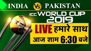 #ICCWorlCup2019 | India vs Pakistan highlights | #IndiaVsPakistan |  #DBLIVE | Rohit | Kohli