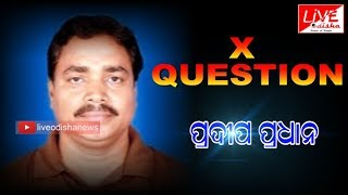 Pradeep Pradhan :: Advisor to NHRC