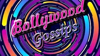 Bollywood Gossips में BTOWN से जुड़ी 5 Intersting खबरे देखिए....