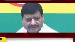 शिवपाल यादव की दो टूक- सपा के साथ चैप्टर बंद, विधानसभा चुनाव लड़ेंगे