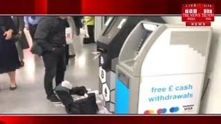 रेलवे स्टेशन में ATM से अचानक निकलने लगे नोट, देखते रह गए लोग