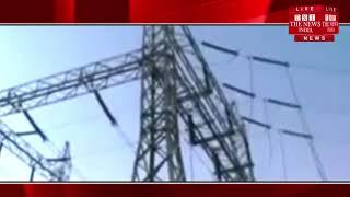 यूपी में 25 फीसदी तक महंगी हो सकती हैं बिजली की दरें, पावर कॉर्पोरेशन ने भेजा प्रस्ताव