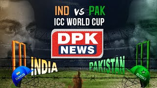 [ LIVE ] Pakistan Vs India Live Cricket World Cup | Pak Vs Ind Live Cricket Commentary
