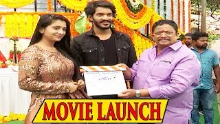 Sivaji Raja Son Vijay Raja's Gem Movie Launch | BhavaniHDMovies