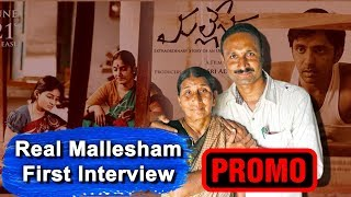 Chintakindi Mallesham Exclusive Interview PROMO | BS Talk Show | Top Telugu TV Interviews