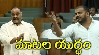 Acham Naidu VS Anil Kumar Yadav   Mataku Mata   CM Jagan   AP Assembly 2019 Live   Top Telugu TV
