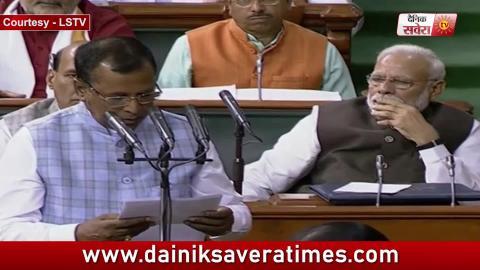Som Parkash ने भी Punjabi में ली MP की शपथ
