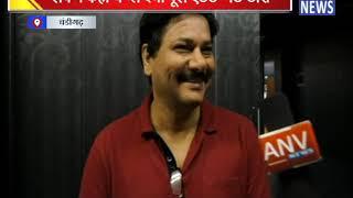 रवि गोसाई से ANV NEWS ने की ख़ास बातचीत || ANV NEWS CHANDIGARH