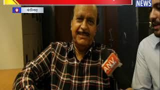 बॉलीवुड एक्टर अवतार गिल से ख़ास बातचीत || ANV NEWS CHANDIGARH