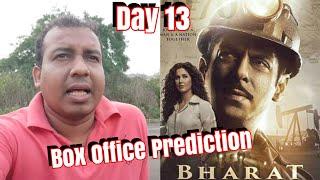 Bharat Movie Box Office Prediction Day 13