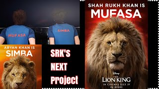 SRK And His Son Aryan Khan Join Hands For The Lion King