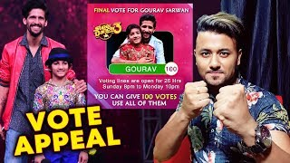 Super Dancer 3 | VOTE APPEAL For Gourav Sarwan And Amardeep Singh Natt