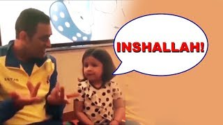MS Dhoni TEACHES His Daughter Ziva Different Languages | Watch What Happens Next