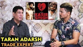 Kabir Singh Box Office | Expectations | Shahid Kapoor | Trade Expert Taran Adarsh Interview