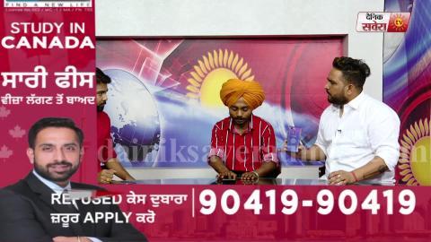 ਵੱਡੀ ਖ਼ਬਰ : Soni Crew ਨੇ ਦਿਤਾ Diljit Dosanjh ਨੂੰ Reply ਆਪਣੀ Controversy ਬਾਰੇ l Dainik Savera