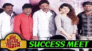 Vajra Kavachadhara Govinda Movie Sucess Meet - 2019 Latest Movies
