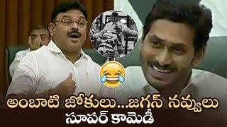 Ambati Rambabu Full Speech in Assembly | Cm Jagan | Chandrababu | AP News Live | Top Telugu TV