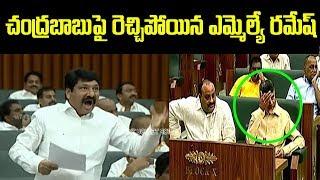 Jogi Ramesh Slams Chandrababu Naidu   AP Assembly Live   Cm Jagan   Top Telugu TV