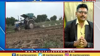 Krushi Yatra (15/06/2019) - Mantavya News