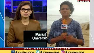 કચ્છનાં પિંગલેશ્વરમાં વાવાઝોડાની અસર શરૂ - Mantavya News