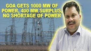 Goa Gets 1000 MW Of Power, 400 MW Surplus, No Shortage Of Power Says Nilesh Cabral