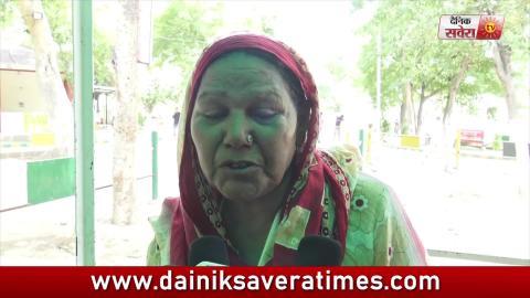 Video- Faridkot में Doctors की Strike, Patient हो रहे परेशान