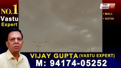 Video- Ludhiana में Weather फिर हुआ सुहावना, लोगों को मिली गर्मी से राहत