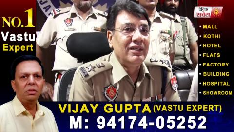 Video- लूट की वारदातों को अंजाम देने वाले 8 लुटेरों को Jalandhar Police ने किया Arrest
