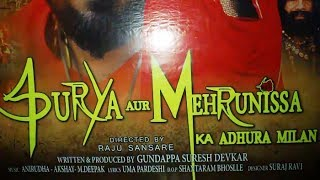 Hindi Film Surya Aur Mehrunissa Ka Adhura Milan ka Huaa Trailer Lunch