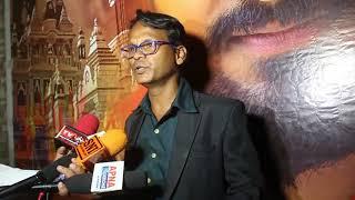 Hindi Film Surya Aur Mehrunissa Ka Adhura Milan के बारे में निर्माता और निर्देशक से जाने पूरी कहानी
