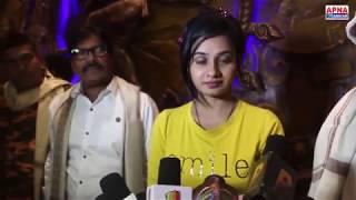 SePurvaiya - Bhojpuri Samman Samaroh with Actress Ritu Singh