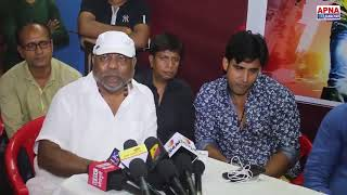 "Bhojpuri Film ""Lag Ja Gale Dilruba"" Muhrat लग जा गले दिलरुबा With , Vikash Ji ,Ayaz Khan, S Kumar"
