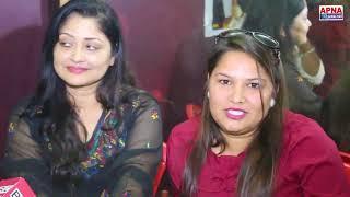 """Bhojpuri Film """"Lag Ja Gale Dilruba"""" Muhrat लग जा गले दिलरुबा के बारे में जानिए पुरे कालकार से"""