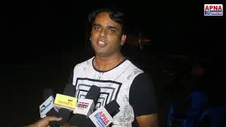 """भोजपुरी  फिल्म """" Jawani Ki Rail Kahin Chhot Na Jaye के निर्माता विकाश जी से जानिए फिल्म के बारे में"""
