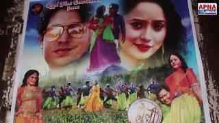 PUBLIC REVIEW SAKHI KE BIYAH Sunil Sagar, Rani Chaterjee